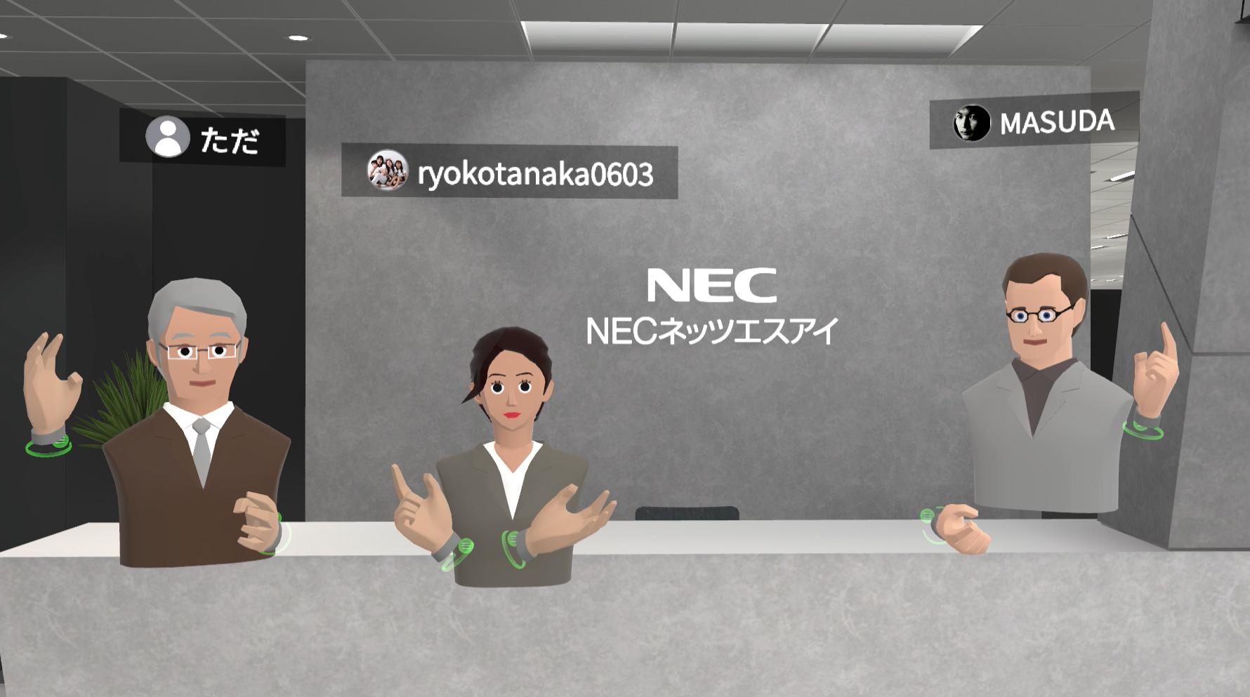 NECネッツエスアイ DXビジネス推進本部の多田氏・田中氏・増田氏